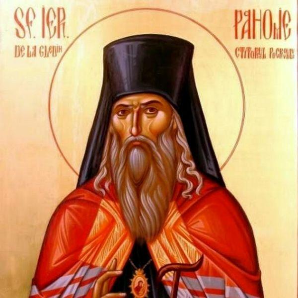 Святой Пахомий Глединский, Епископ Романский.