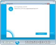 Skype 7.3.0.101 Final + Business Edition + WLM [Multi/Rus]