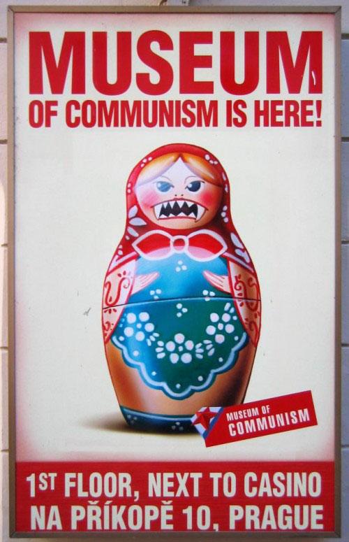 Музей-Коммунизма-в-Праге-плакат-500x775.jpg