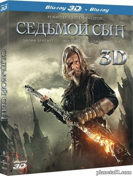Седьмой сын / Seventh Son (2014/BDRip/HDRip)