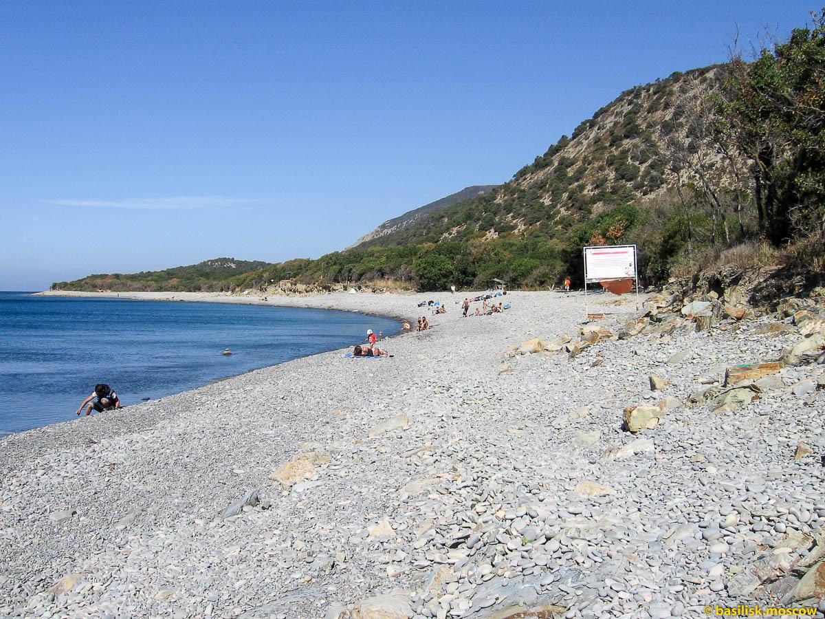 Пляжи большого утриша фото
