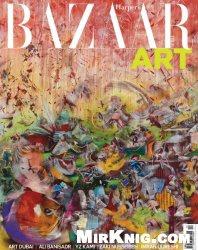 Harper's Bazaar Art Arabia  April 2014