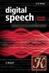 Книга Книга Digital Speech, 2nd Edition