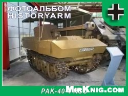 Книга Немецкая САУ PAK-40-4 RSO