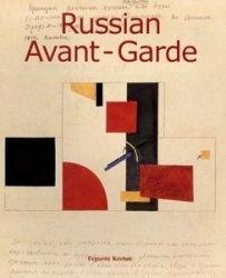 Книга Russian Avant-Garde (Art of Century)