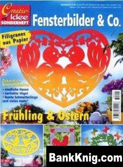 Журнал Fensterbilder fruhling jpg  6,75Мб