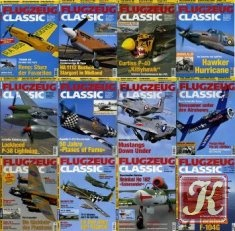 Журнал Flugzeug Classic - Full Year 2007 Issues Collection