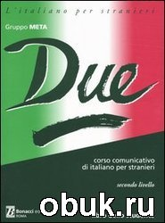 Книга Due - Corso comunicativo di italiano per stranieri, secondo livello