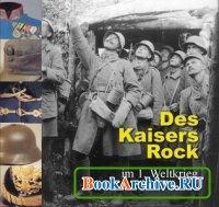 Книга Des Kaisers Rock im 1. Weltkrieg.