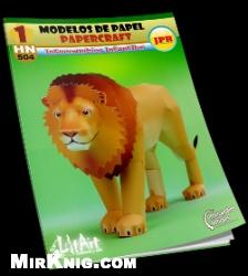 Книга Modelo de papel PaperCraft 1