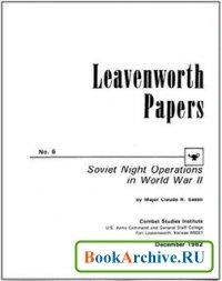 Soviet Night Operations in World War II.