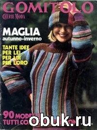 Книга Gomitolo №56 1976