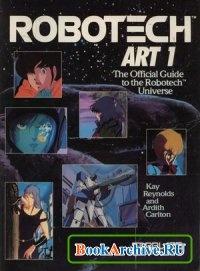 Robotech Art 1 (Starblaze Editions).