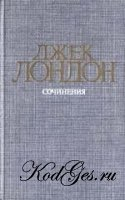 Книга Смок Белью