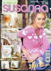 Журнал Le idee di Susanna №200 2006