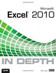 Книга Microsoft Excel 2010 In Depth
