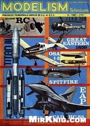 Журнал Modelism   №4  1987