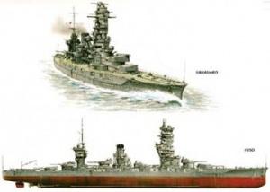 Журнал Osprey-New Vanguard 146 -Imperial Japanese Navy Battleships 1941-45