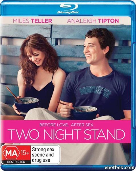 Секс на две ночи / Two Night Stand (2014/BDRip/HDRip)
