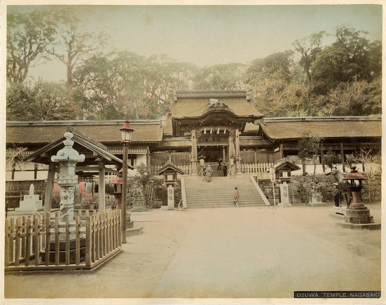 Нагасаки. Храм Осува