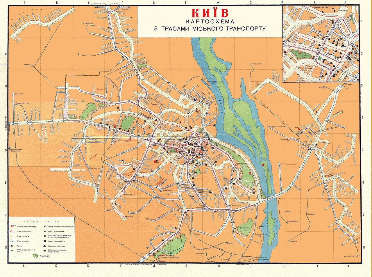 1966. Карта-схема