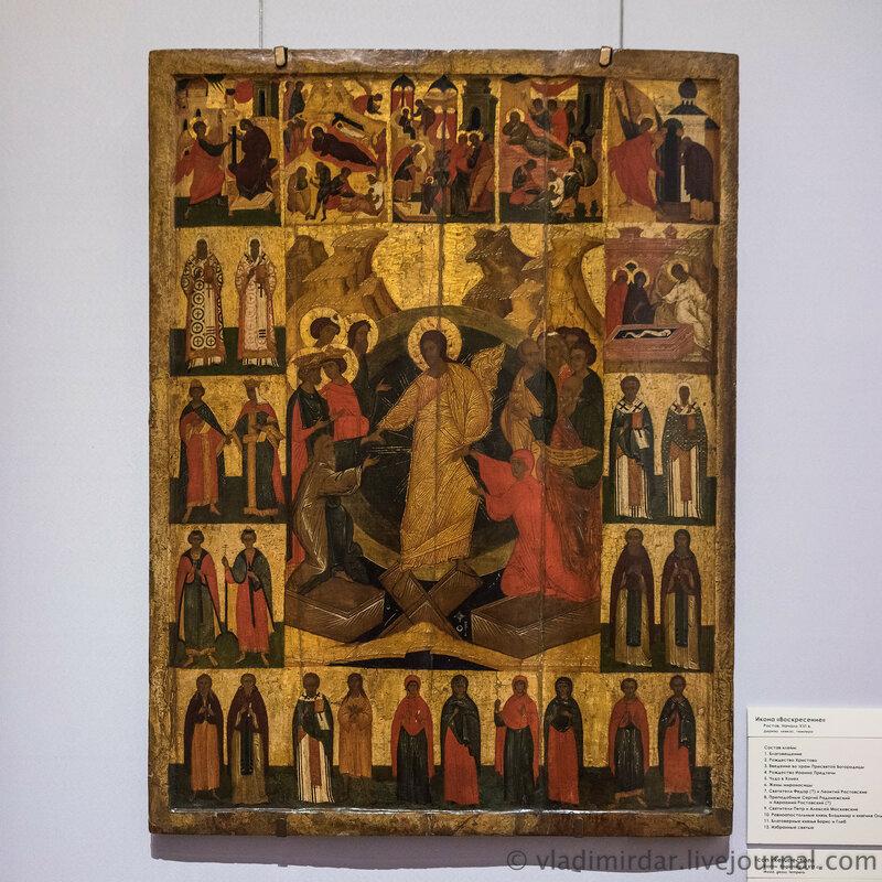 Икона «Воскресение». Ростов. Начало XVI в.