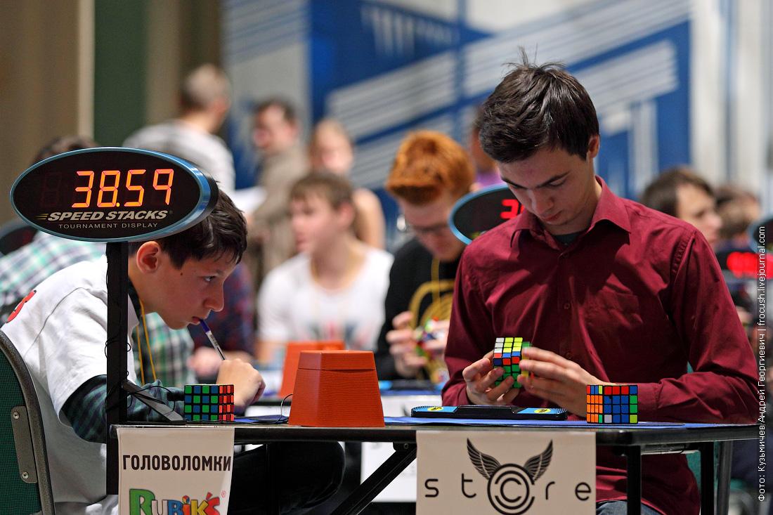 соревнования по сборке кубика Рубика