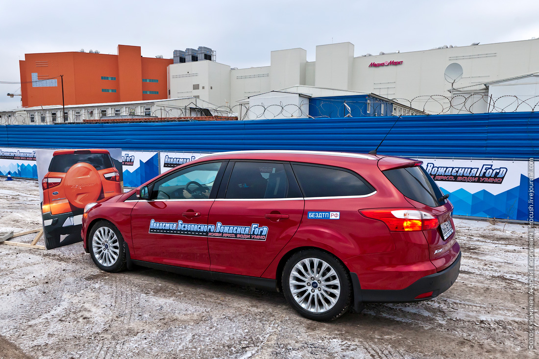 Active City Stop Ford Focus