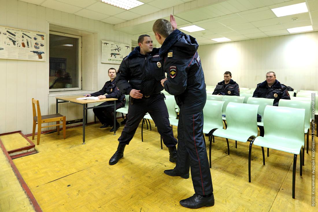ППС полиция инструктаж по рукопашному бою