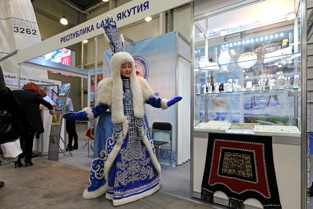 саха якутия выставка интурмаркет ITM