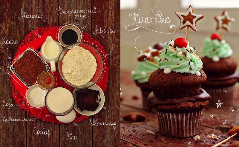 Шоколадные капкейки - пошаговый рецепт с фото #2.
