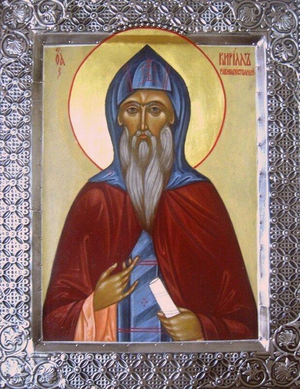 Святой Равноапостольный Кирилл, учитель Славянский. Иконописец О. Куприянова.