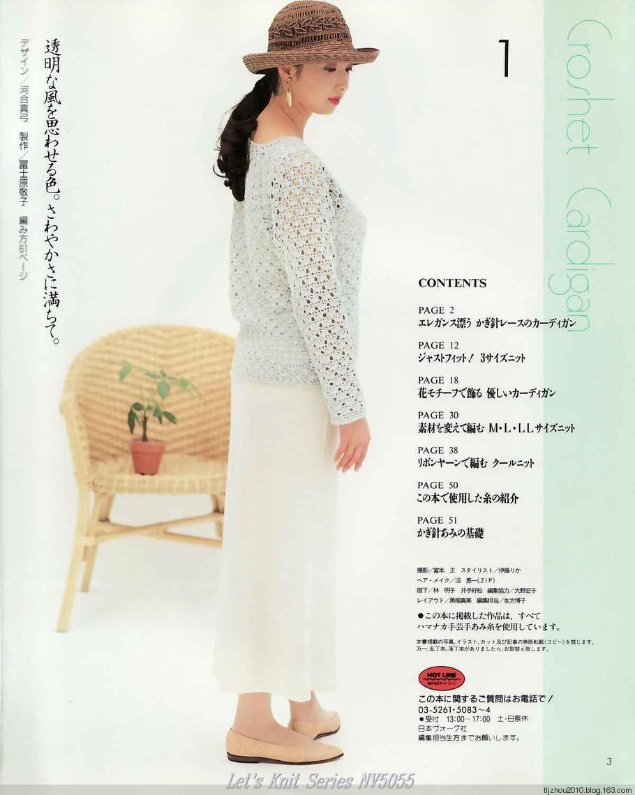 вязаные платья и кардиганы из японских журналов со схемами