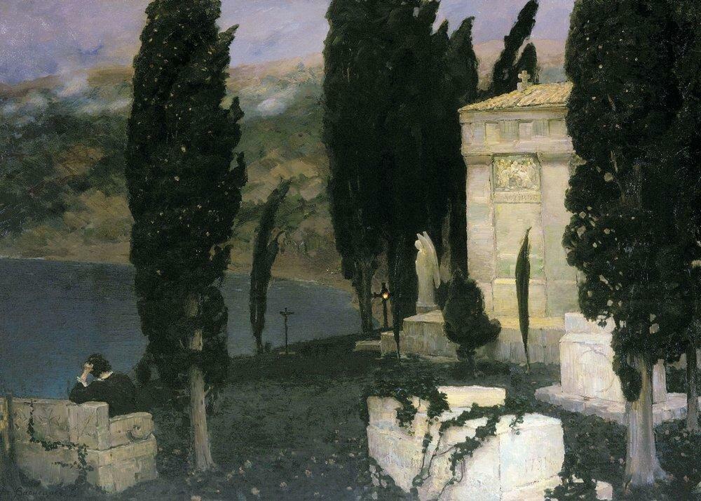 Элегия. 1893.jpg