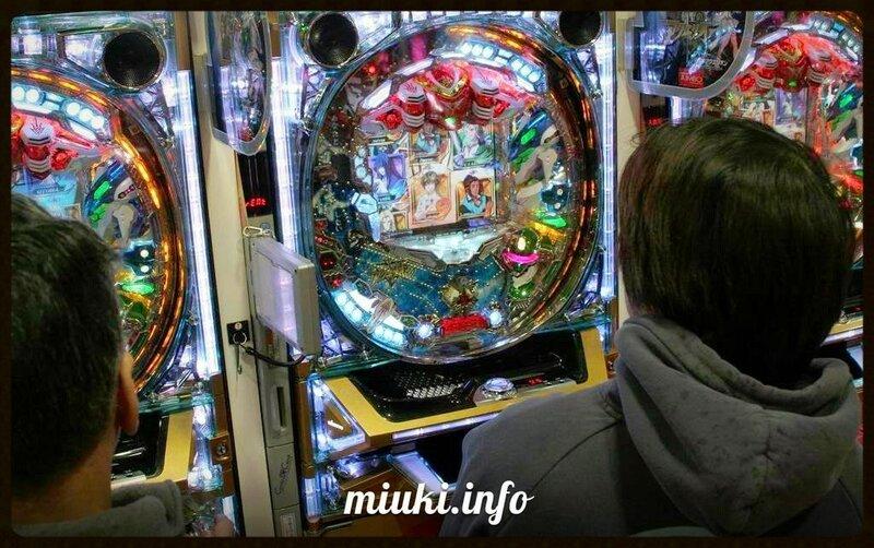 Игровые Автоматы Просвещение
