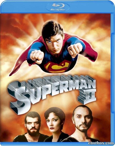 Супермен 2 / Superman II (1980/BDRip/HDRip)