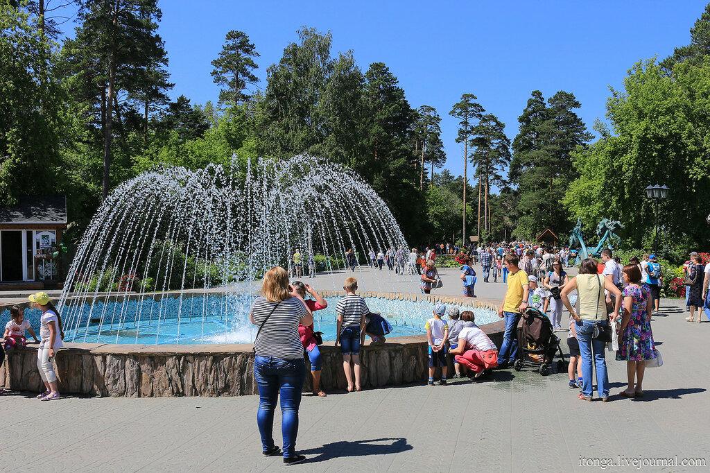 Новосибирский зоопарк