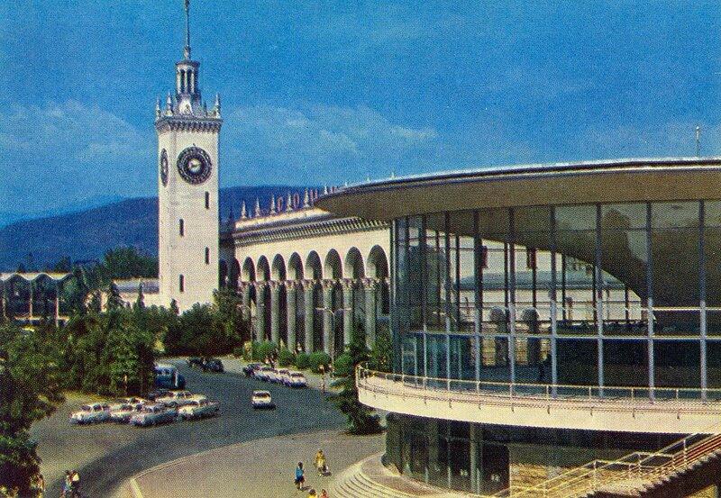Железнодорожный вокзал. 1978 г.
