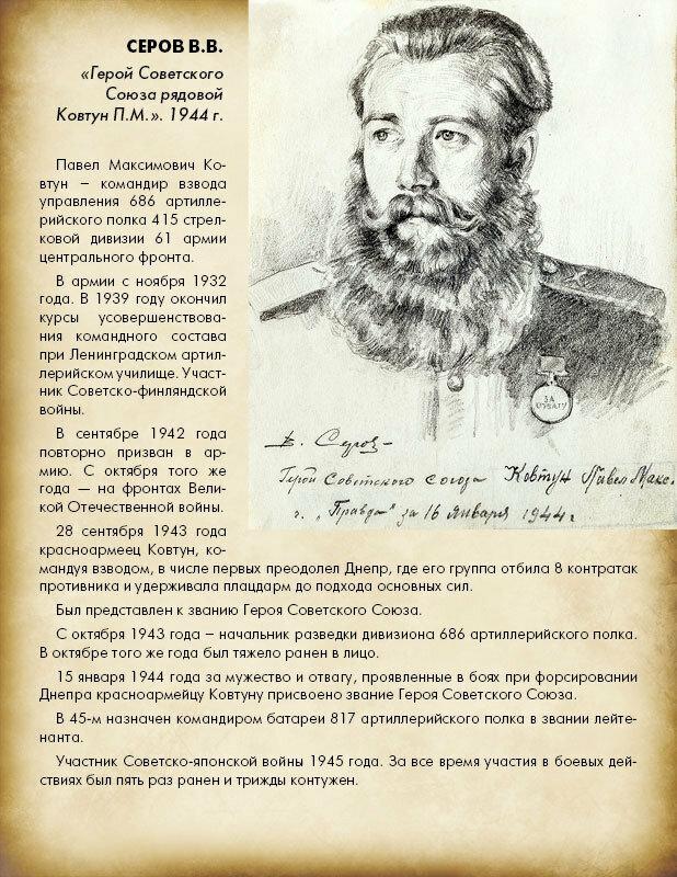 https://img-fotki.yandex.ru/get/15492/19735401.ec/0_8ede1_c66653cc_XL.jpg