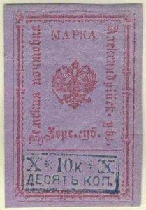 1882 Александрия