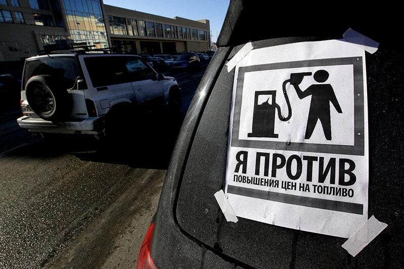 россия, кризис - Это не прогноз: 20 событий, которые совершенно точно произойдут с января 2015 года