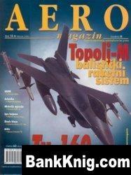 Журнал Aero Magazin №15