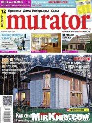 Журнал Murator №12 2013