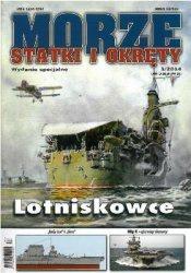 Журнал Morze Statki i Okrety 2014-01 Wydania Specjalne