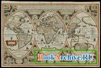 Geographica restituta per globi trientes / Средневековая карта мира