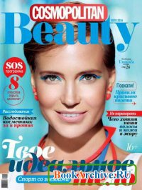 Журнал Cosmopolitan Beauty №2 (лето 2014)