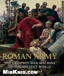 Книга The Roman Army
