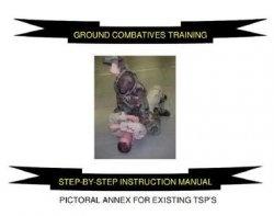 Книга Ground combatives training