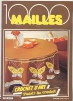 Журнал 1000 Mailles № 36,37,39-55,59-63 1981-1985 jpeg 342Мб