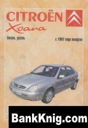 Руководство по ремонту и эксплуатации Citroen Xsara бензин/дизель с 1997 года выпуска. djvu 44,7Мб